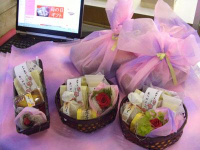 母の日プレゼント・ギフトの花と和菓子2007