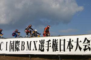 国際BMX日本大会in笠岡