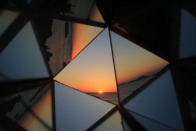 三百山で万華鏡