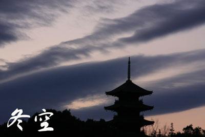 吉備路国分寺の夕日