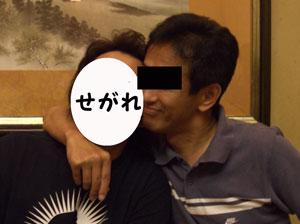 ラブリーなせがれと会田さん