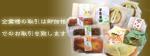 和菓子の卸売り